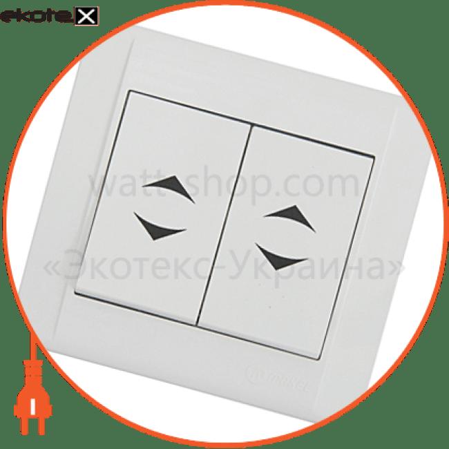 вимикач 2-клавішний прохідний выключатель Makel 42001026