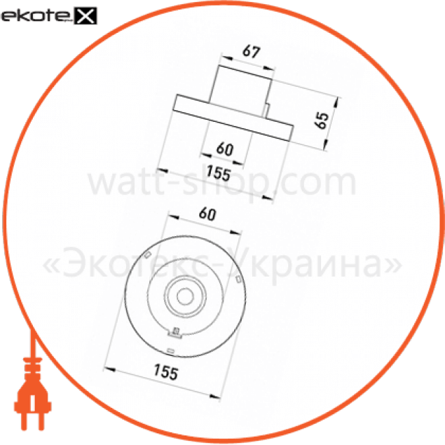 основа e.street.light.base.e27.350 (150) для плафонів - куль e.street.light.sphere.350.opal, e.street.light.sphere.400.opal,e.street.light.sphere.350.smoke
