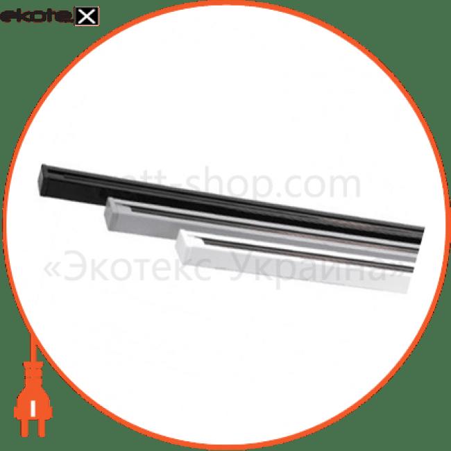 рейка для трекового светильника 1м (белая, серая, черная) комплектующие для светильников Horoz Eelectric 097-001-0001