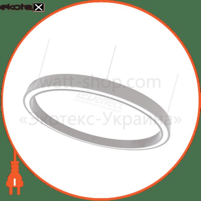 подвесные светильники серии стрела r светодиодные светильники ledeffect Ledeffect LE-ССО-23-080-1395-20Х