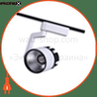 светодиодный трековый светильник ledex, 30w,6500к холодно белый, напряжение: ac100-265v, алюминий светодиодные светильники ledex Ledex 100206