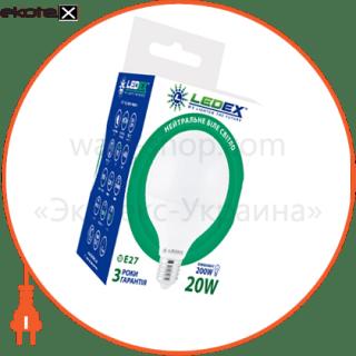 led лампа ledex 20w globe, e27, 1900lm, 4000к, 270°, чип: epistar (тайвань) светодиодные лампы ledex Ledex 100237