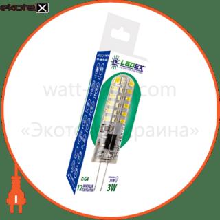led лампа ledex g4 (3w, 4000k, 220v) (100130) чип: epistar