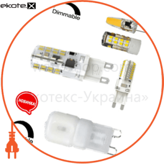 led лампа ledex g9 (3w, ac 220v, 3000k) чип: epistar