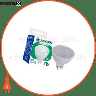 светодиодная лампа 7w, mr16, 665lm, 4000к нейтральный, матовое стекло, 120°,  220v,чип: epistar (тайвань) светодиодные лампы ledex Ledex 100518
