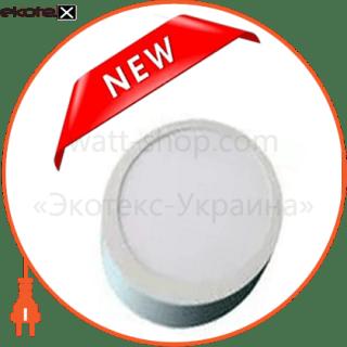 светодиодный светильник ledex, круг, накладной,  5w,  6500к холодно белый, матовое стекло, напряжение: ac100-265v, алюминий, тонкий светодиодные светильники ledex Ledex 102192