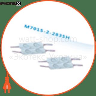 102472 Ledex светодиодные светильники ledex led модуль 2835, 2led, 0.72w, ip67, dc12v, 160°, 24lm
