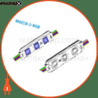 led модуль 5050, 3led, 0.72w, ip67, dc12v, 120°, rgb