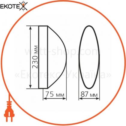 ERKA 116538 светильник erka 1165-pb, настенный, 26 w, овальный, белый, e27, ip 65