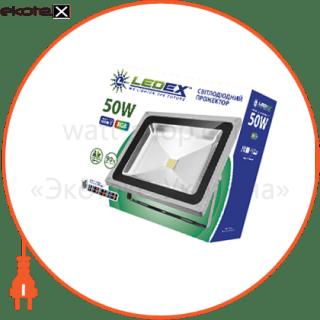 светодиодный прожектор ledex 50w rgb, 120?, ip65, tl11716 светодиодные светильники ledex Ledex 12725