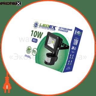 светодиодный прожектор ledex 10w sensor, 800lm, 6500к холодный белый, 120º, ip65 светодиодные светильники ledex Ledex 12736