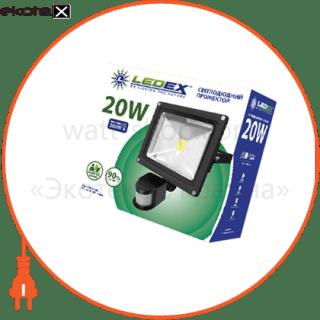 светодиодный прожектор ledex 20w slim smd, 1800lm, 6500к холодный белый, 120º, ip65 светодиодные светильники ledex Ledex 12737