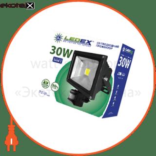 светодиодный прожектор ledex 30w sensor, 2400lm, 6500к холодный белый, 120º, ip65 светодиодные светильники ledex Ledex 12738