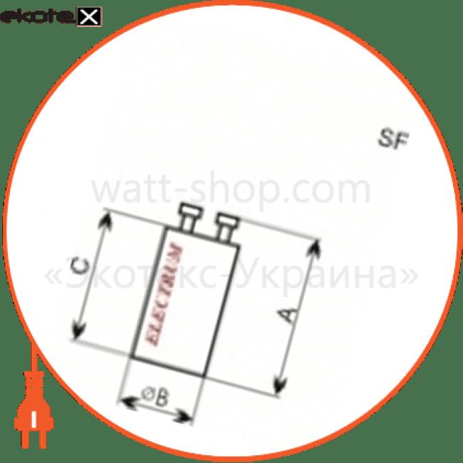 стартер s2 комплектующие для люминесцентных ламп Electrum D-SF-0405