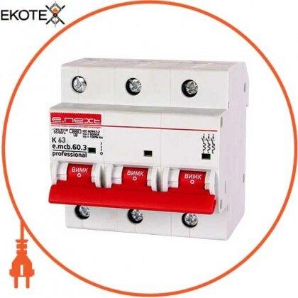 Enext p0430005 модульный автоматический выключатель e.mcb.pro.60.3.k 63 new, 3р, 63а, k, 6ка new