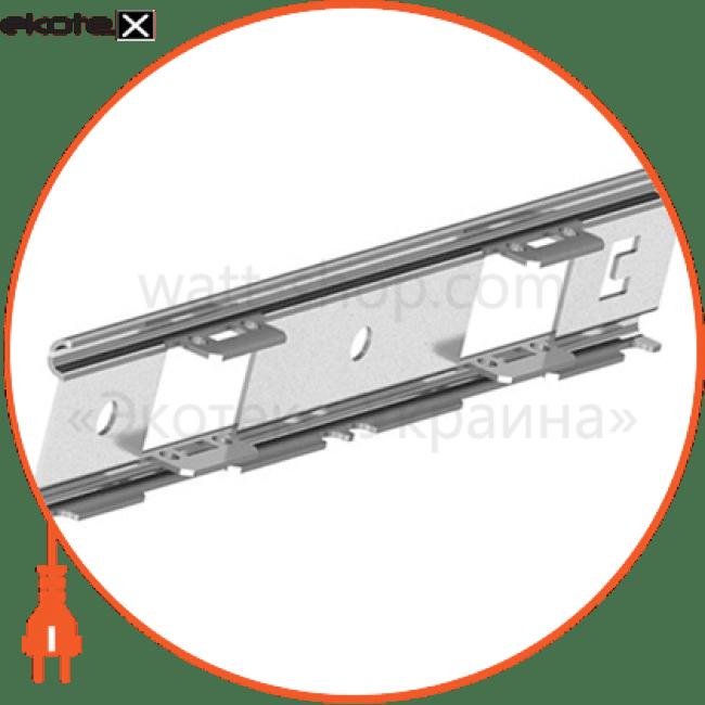 швидкий з'єднувач atk-8 лотки металлические и аксессуары Enext ATK-8