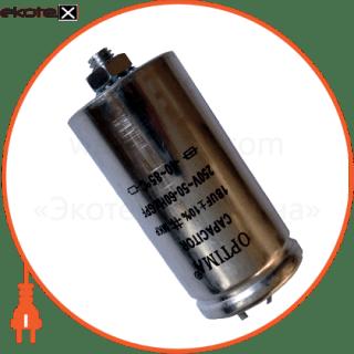 конденсатор 18мф газоразрядные лампы optima OPTIMA