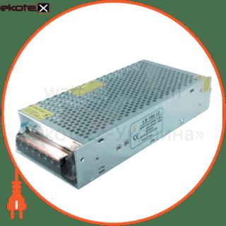 180w негерметичный 12в блоки питания light solution Light Solution 180-C