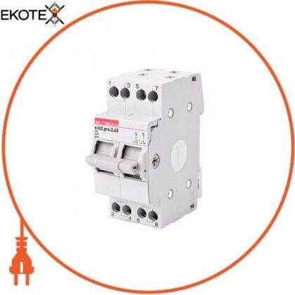Enext p008014 выключатель на din-рейку на три положения e.is3.pro.2.63, 2р, 63а