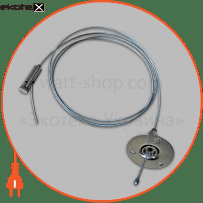 10316 Feron комплектующие для светильников ld1002 тросовый подвес для шинопровода, 150 см (2 шт./уп.)