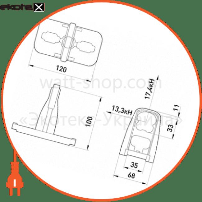 p039002 Enext арматура для сип універсальний кронштейн e.uni.bracket