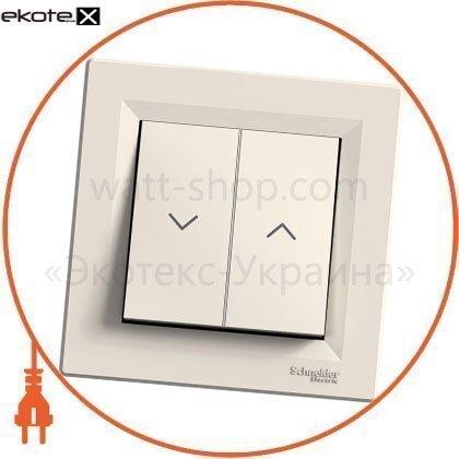 Schneider EPH1300123 выключатель для жалюзи самозаж кр