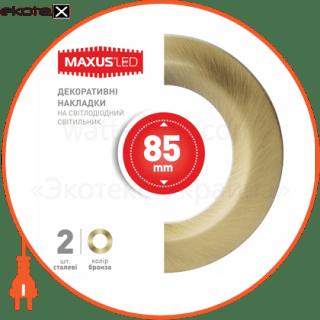 деко.накладка для led светильника sdl mini, бронза (по 2 шт.) светодиодные светильники maxus Maxus 2-CSDL-AB-1
