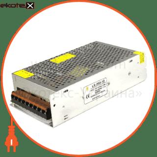 200w негерметичный 12в блоки питания light solution Light Solution