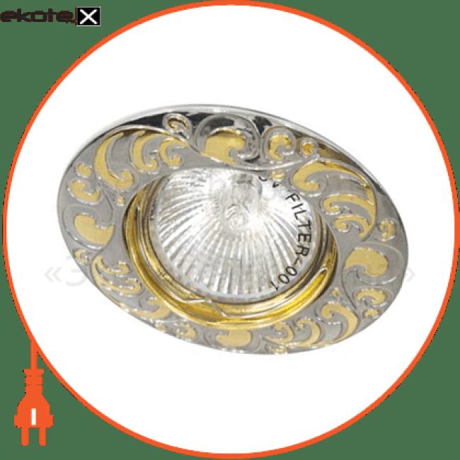 2005dl mr-16 хром-золото /gu5.3/chg/ chrome gold