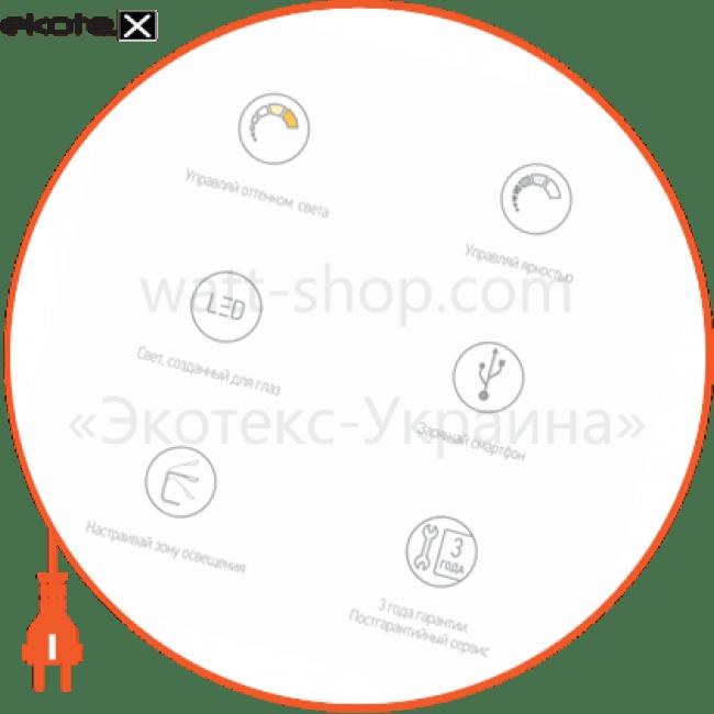 led светильник intelite desklamp 7w white (dl1-7w-wt) светодиодные светильники intelite Intelite DL1-7W-WT