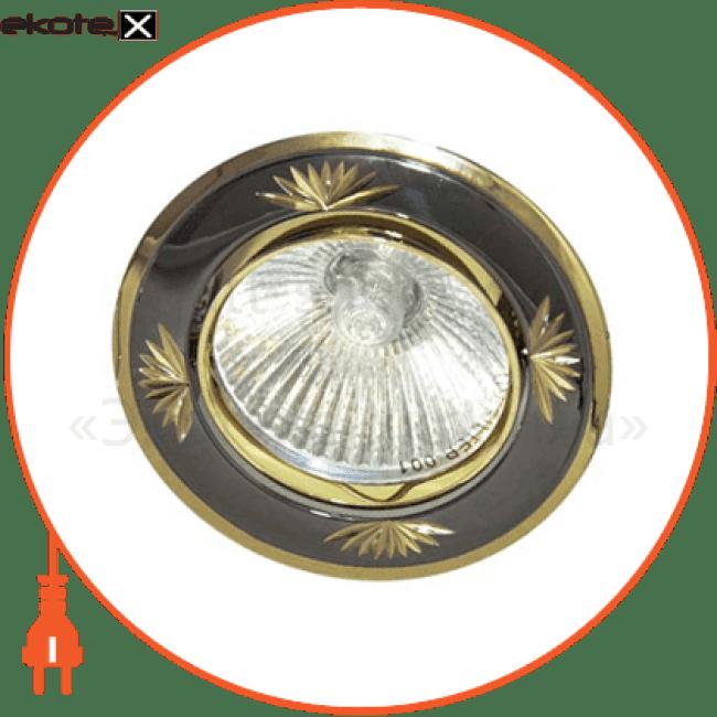 246dl черный металлик-золото mr16/g5.3/gm/gd