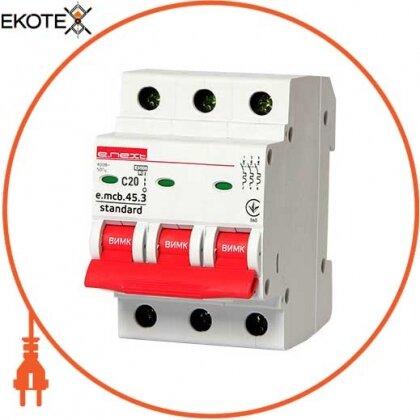 Enext s002032 модульный автоматический выключатель e.mcb.stand.45.3.c20, 3р, 20а, c, 4.5 ка