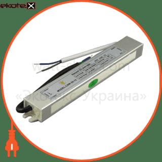 30w герметичный 12в блоки питания light solution Light Solution