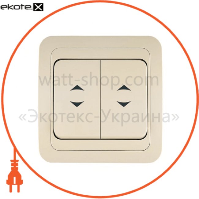 вимикач 2-клавішний прохідний выключатель Makel 32026