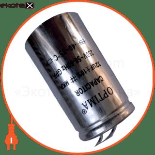 конденсатор 32мф газоразрядные лампы optima OPTIMA