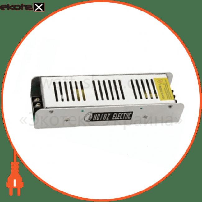 адаптер для led стрічки 150w 12а 12v