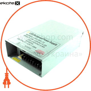 300w полугерметичный (защищенный от дождя) 12в блоки питания light solution Light Solution