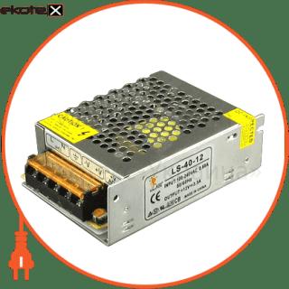 40w негерметичный 12в блоки питания light solution Light Solution