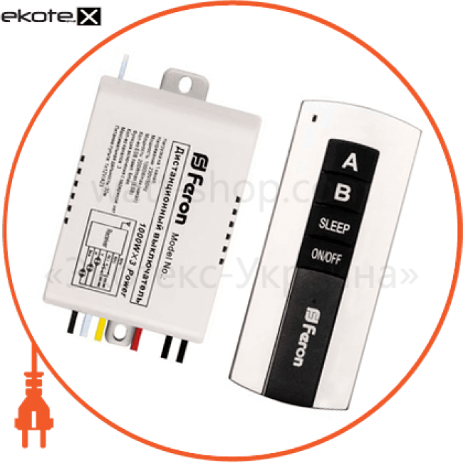 23344 Feron дистанционные выключатели tm75 дистанционный выключатель 2 channel 1000w 30m