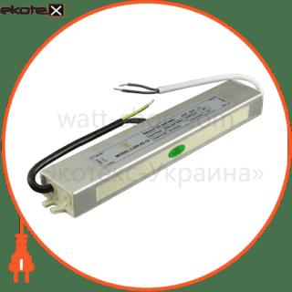 45w герметичный 12в блоки питания light solution Light Solution