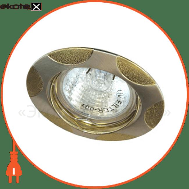 156т под mr-16 мат.серебро-золото пл. поворотный / silvermat/gold