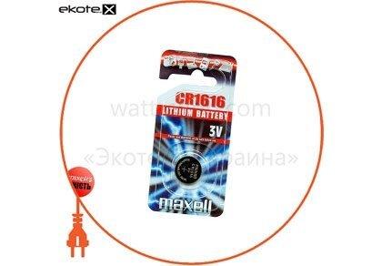 "Maxell 11238300 литиевая батарейка maxell ""таблетка"" cr1616 1шт/уп"