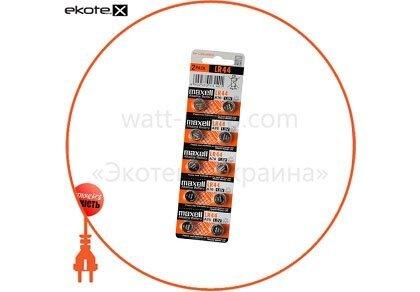 "Maxell 11717000 щелочная батарейка maxell ""таблетка"" lr44 10шт/уп"