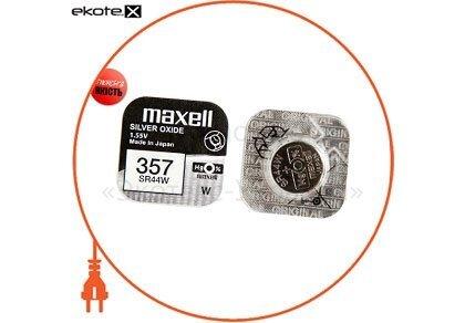 """Maxell 18288500 оксид-серебряно-цинковые  батарейка maxell """"таблетка"""" sr44w 1шт/уп"""