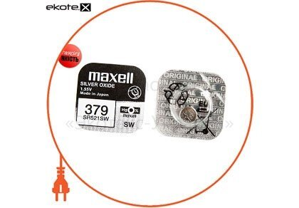 """Maxell 18293000 оксид-серебряно-цинковые  батарейка maxell """"таблетка"""" sr521sw 1шт/уп"""