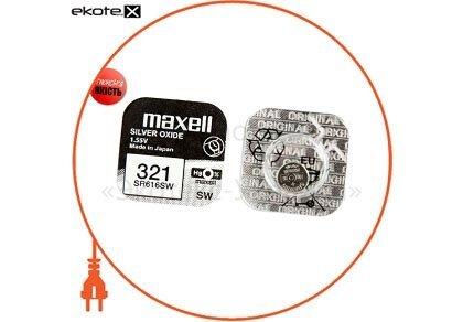 """Maxell 18292800 оксид-серебряно-цинковые  батарейка maxell """"таблетка"""" sr616sw 1шт/уп"""