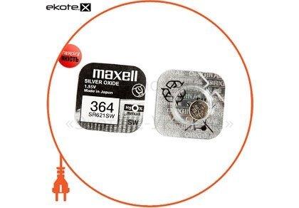 """Maxell 18292700 оксид-серебряно-цинковые  батарейка maxell """"таблетка"""" sr621sw 1шт/уп"""