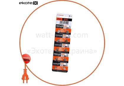 "Maxell 11716800 щелочная батарейка maxell ""таблетка"" lr41 10шт/уп"