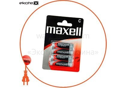 Maxell 774403.04 солевая батарейка maxell r14 2шт/уп blister