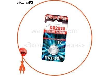 "Maxell 11239100 литиевая батарейка maxell ""таблетка"" cr2016 1шт/уп"